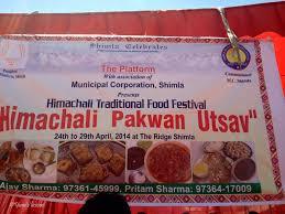 Himachal Pakwaan Utsav