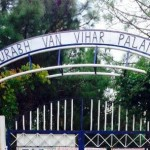 Saurabh Van Vihar signboard